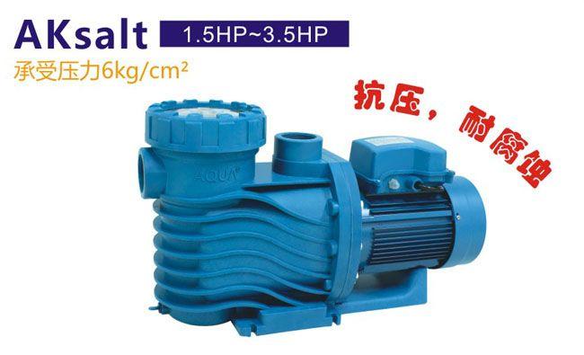贝博循环水泵