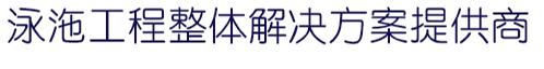 北京海乐润景贝博设备销售中心   北京海乐铭帅科技发展有限责任公司
